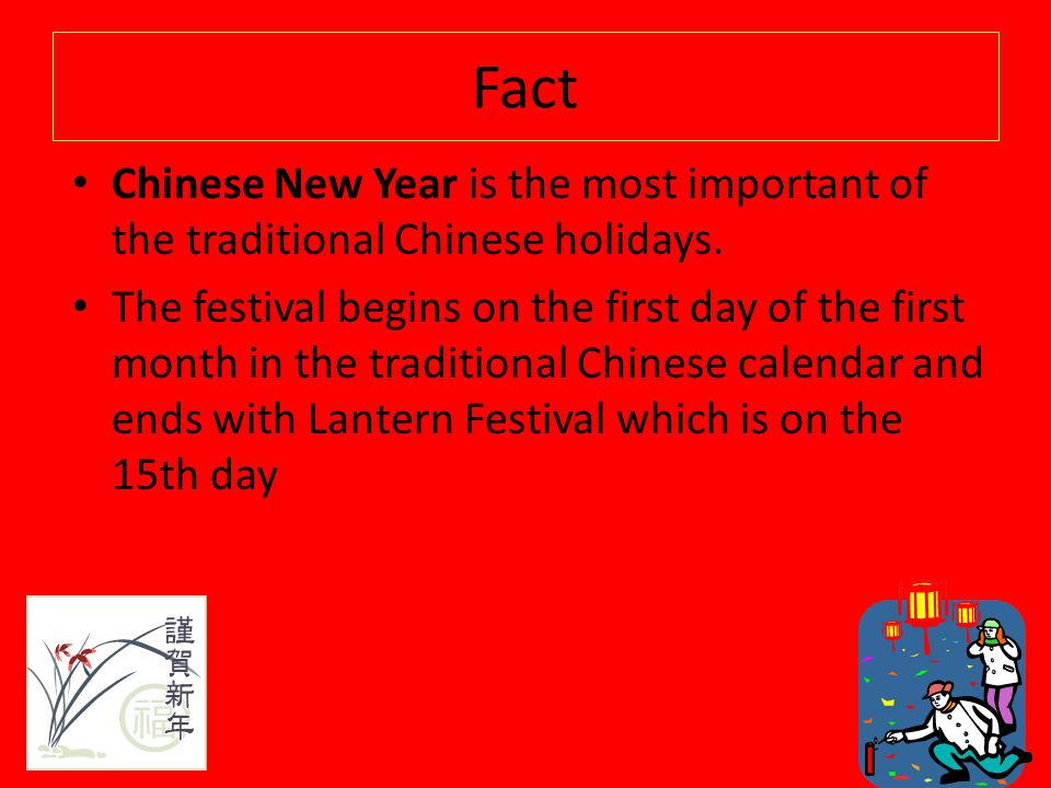 Fact Chinese New Year is the most important of the traditional Chinese holidays.