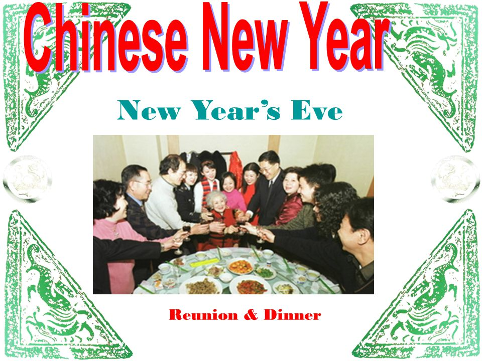 Chinese New Year New Year's Eve Reunion & Dinner