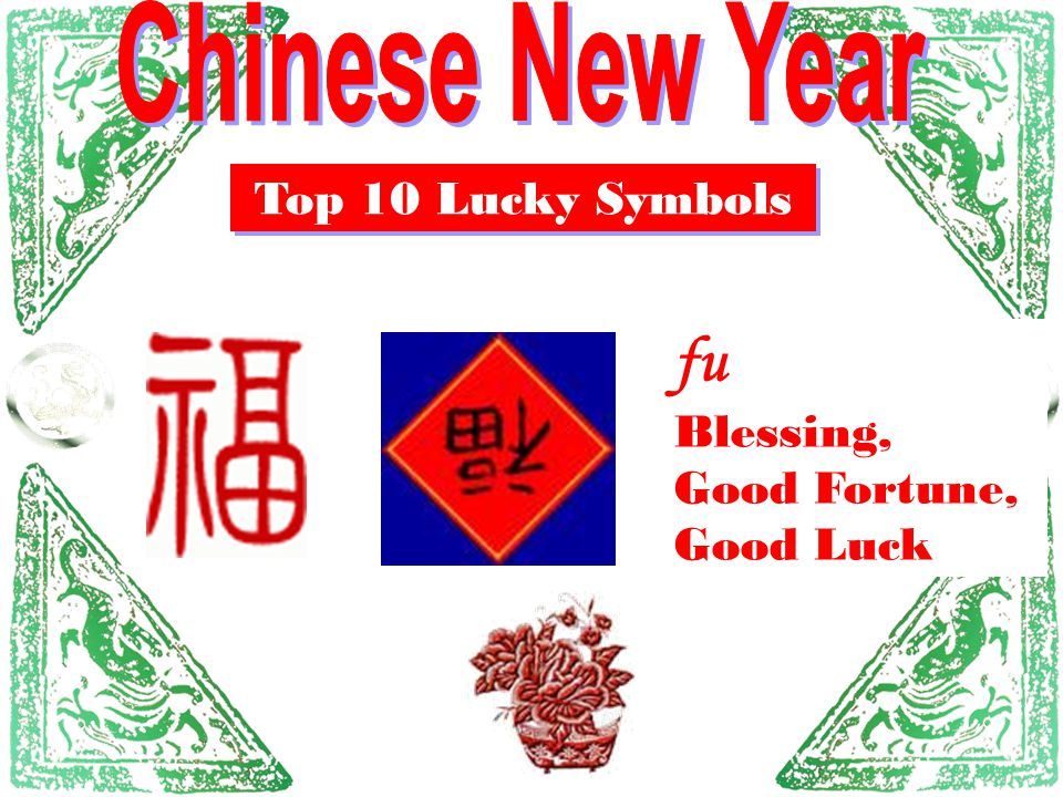 Chinese New Year fu Top 10 Lucky Symbols Blessing, Good Fortune,
