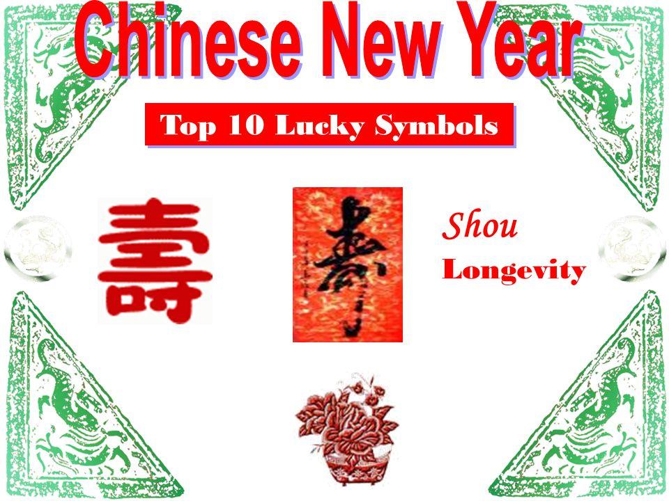 Chinese New Year Top 10 Lucky Symbols Shou Longevity