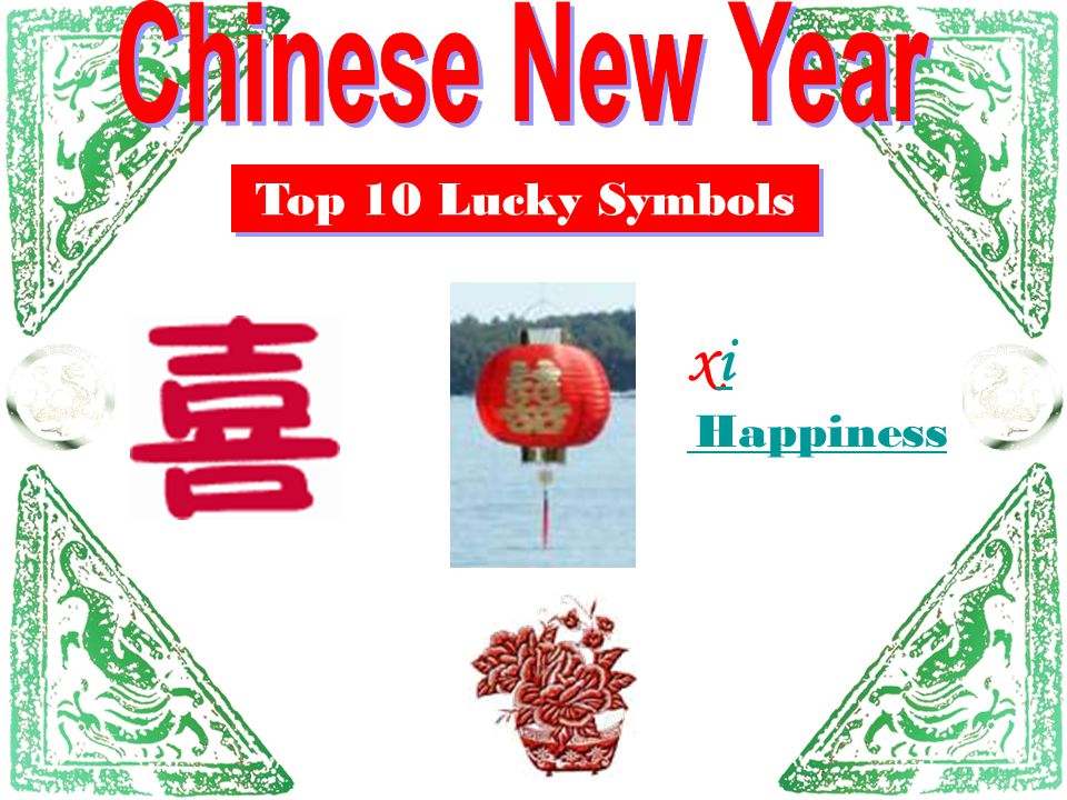Chinese New Year Top 10 Lucky Symbols xi Happiness