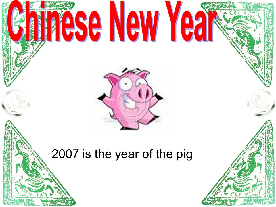 Chinese New Year 2007 is the year of the pig
