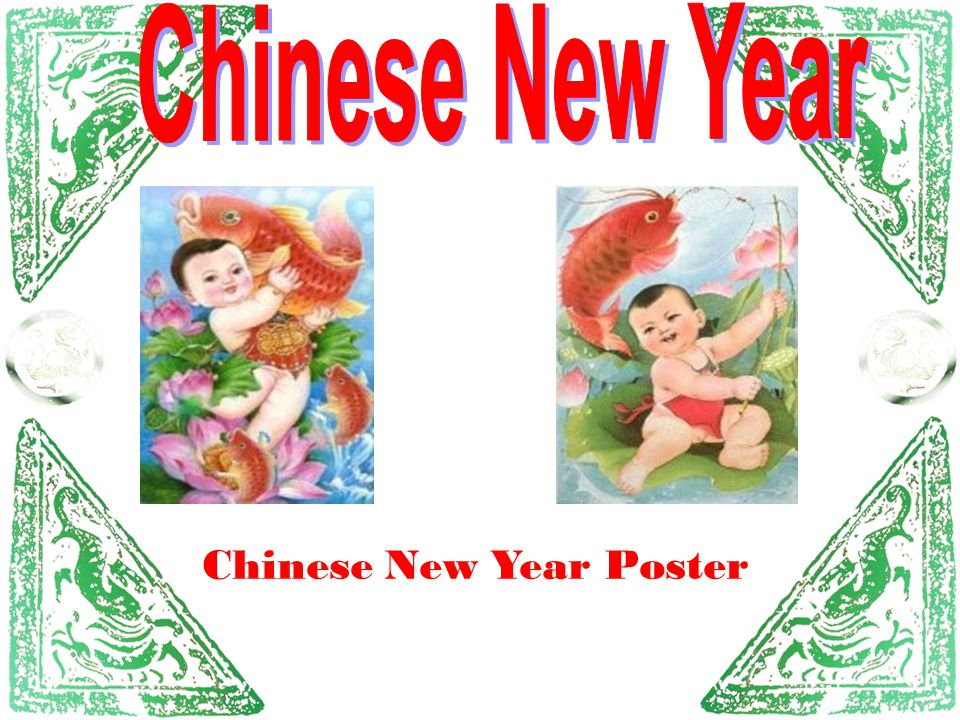 Chinese New Year Chinese New Year Poster