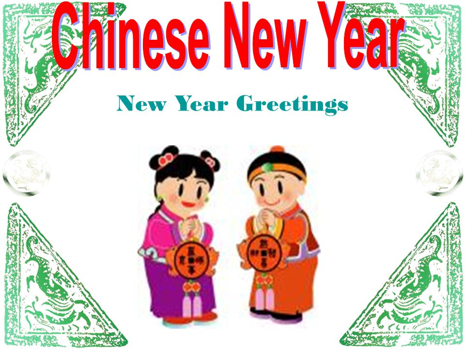 Chinese New Year New Year Greetings