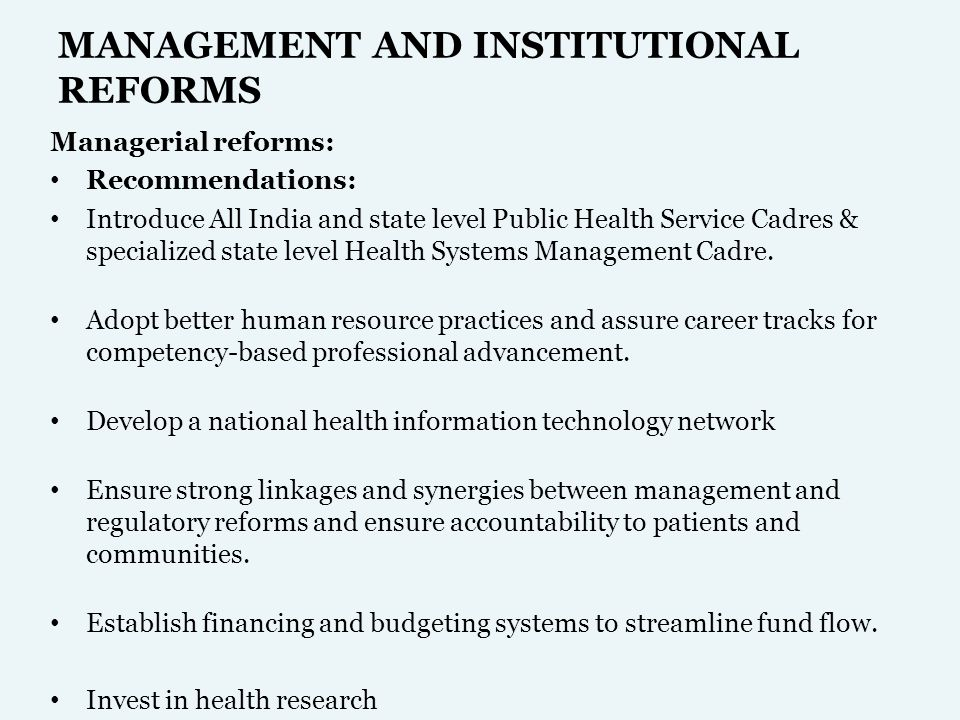 MANAGEMENT AND INSTITUTIONAL REFORMS