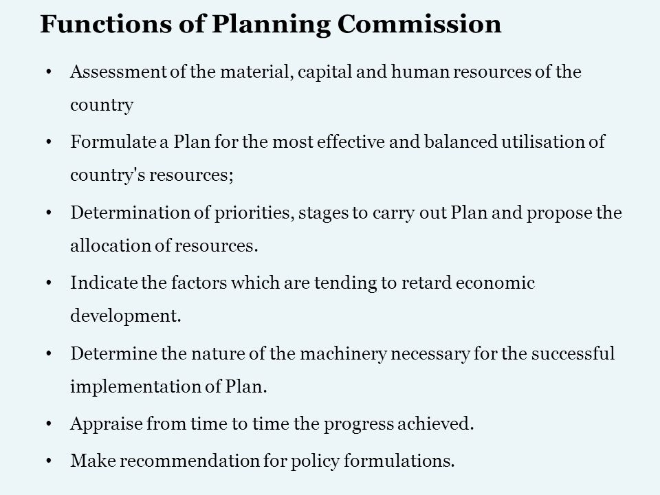 Functions of Planning Commission