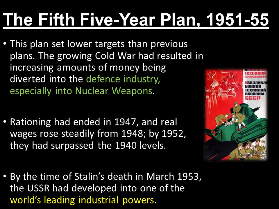The Fifth Five-Year Plan, 1951-55