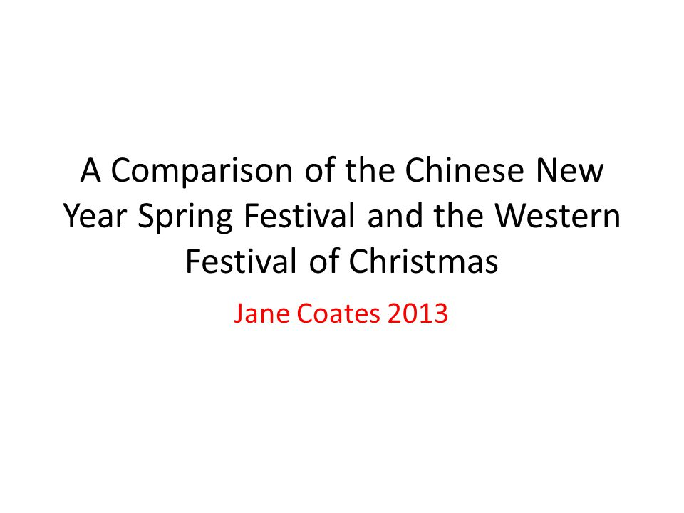 A Comparison of the Chinese New Year Spring Festival and the Western Festival of Christmas