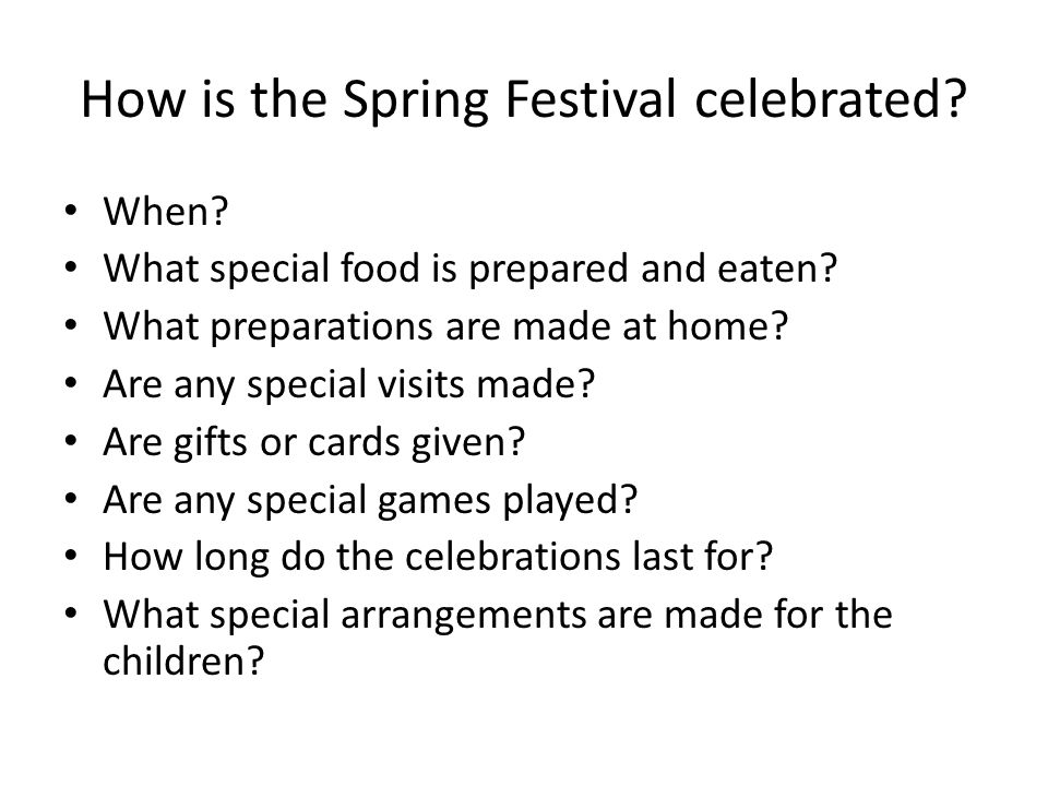 How is the Spring Festival celebrated