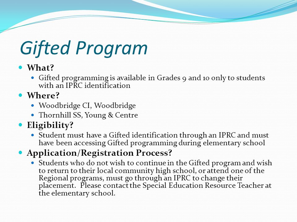 Gifted Program What Where Eligibility