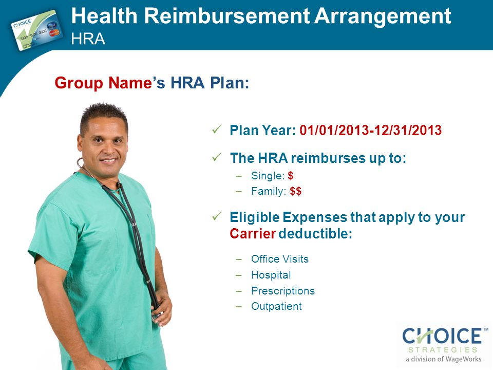 Health Reimbursement Arrangement