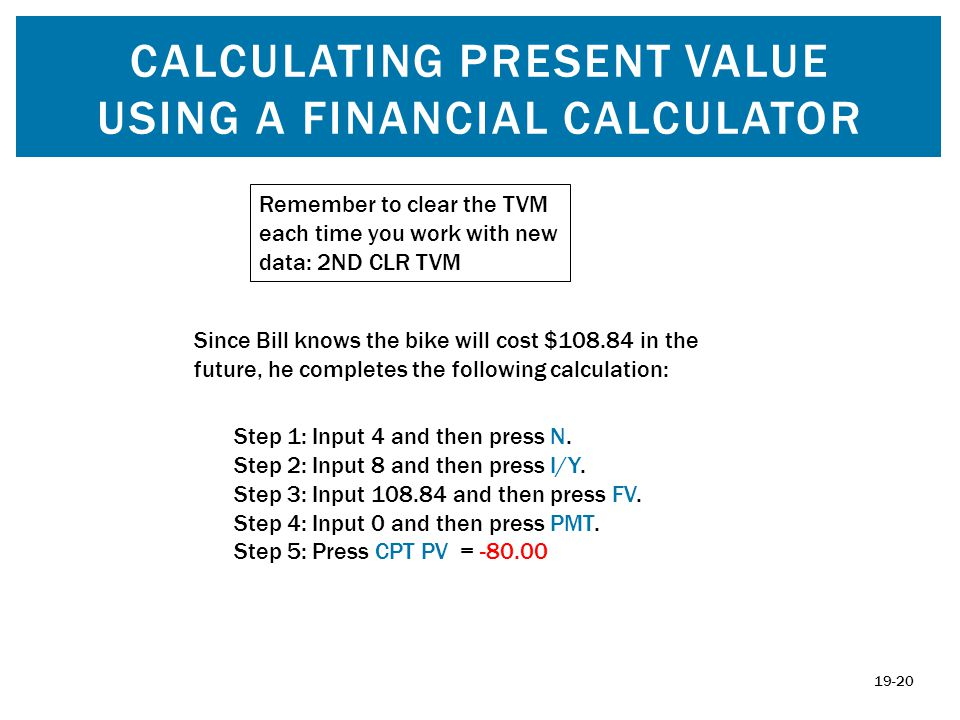 Calculating Present Value using A FINANCIAL CALCULATOR