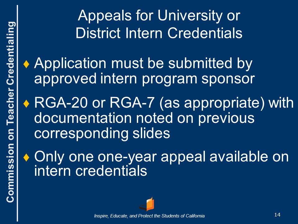 Appeals for University or District Intern Credentials
