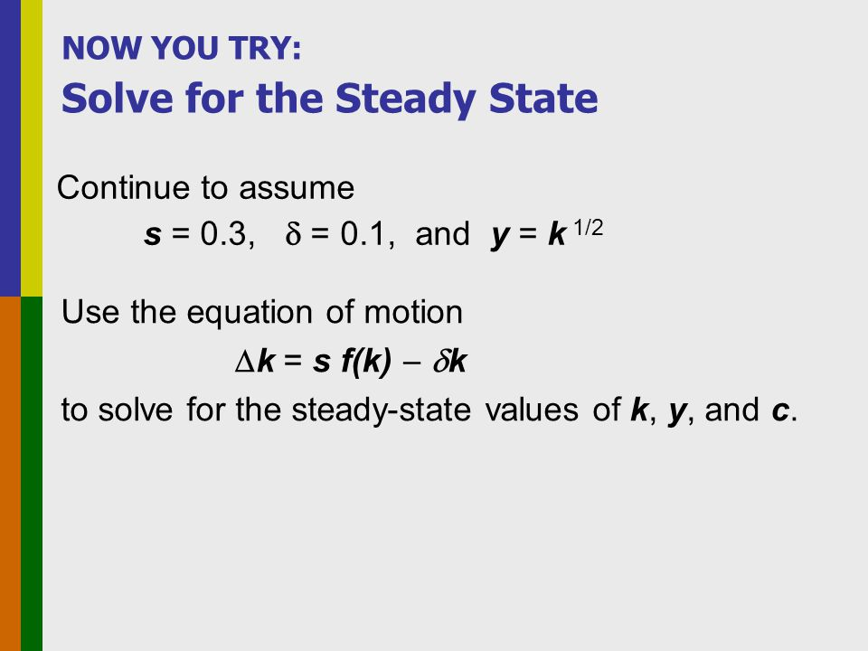 ANSWERS: Solve for the Steady State