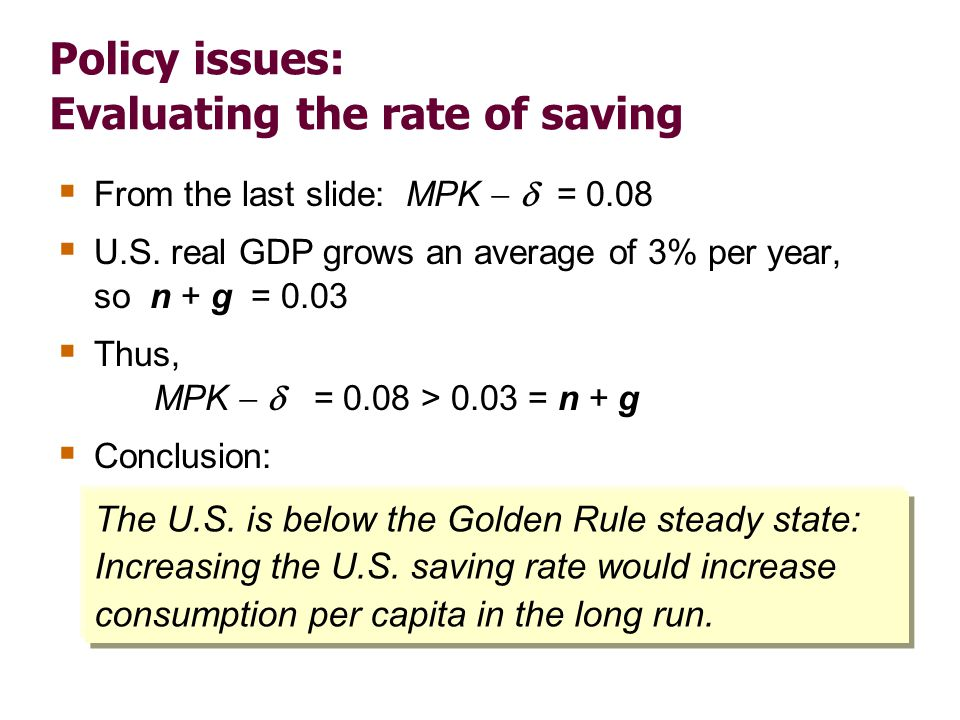 Policy issues: How to increase the saving rate