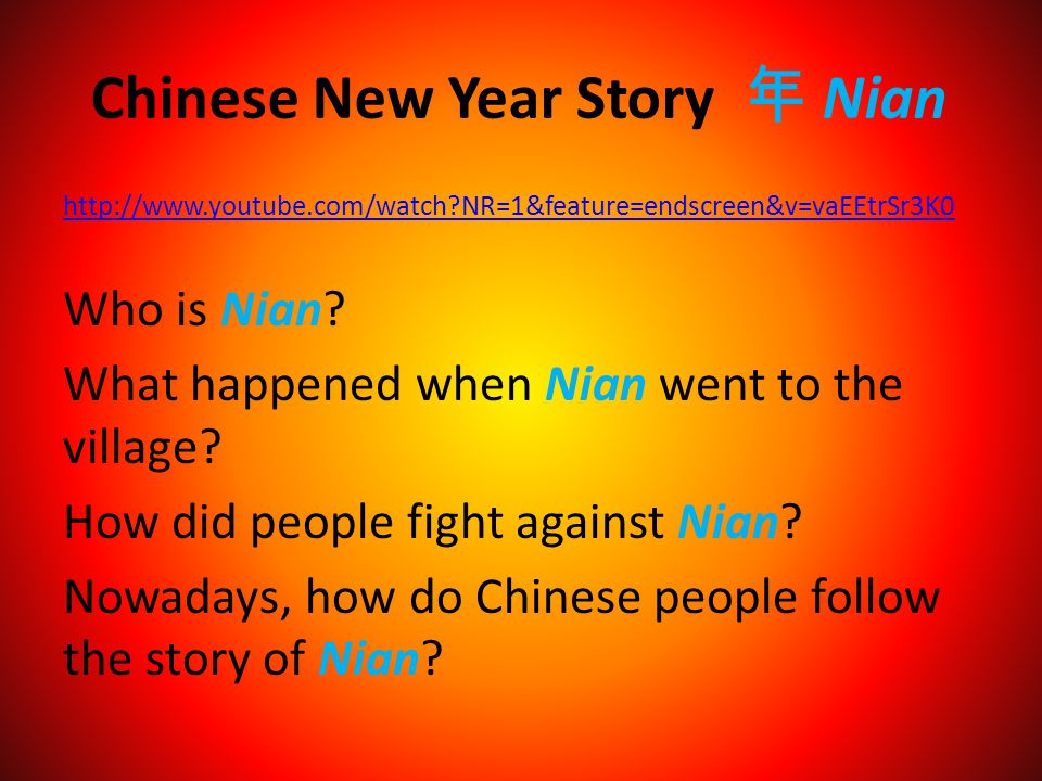 Chinese New Year Story 年 Nian
