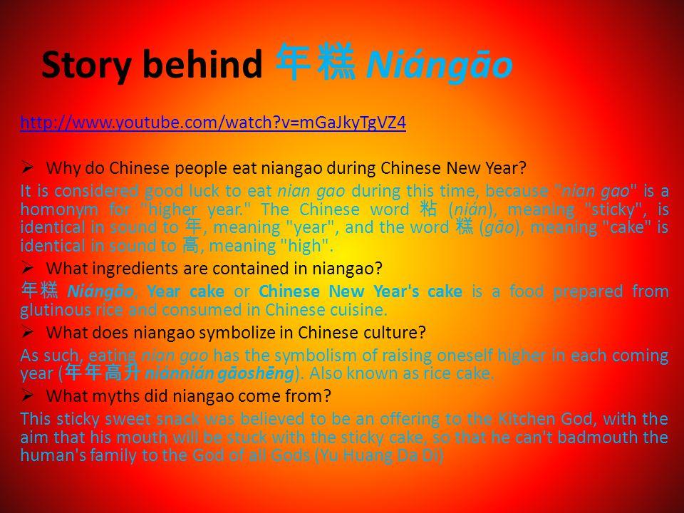 Story behind 年糕 Niángāo