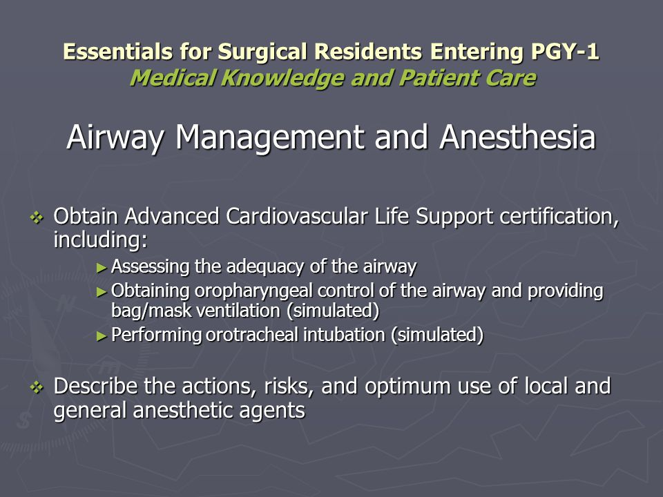 Airway Management and Anesthesia