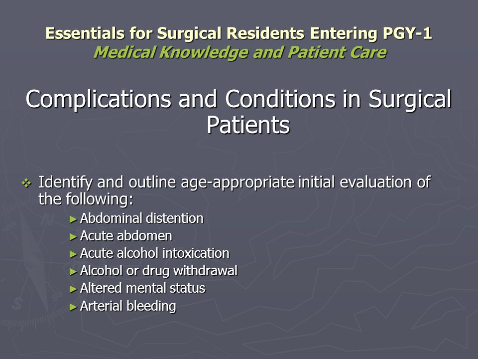 Complications and Conditions in Surgical Patients