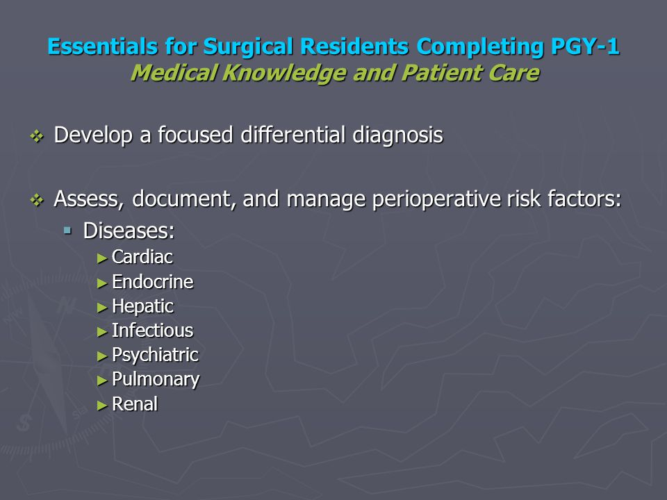 Develop a focused differential diagnosis