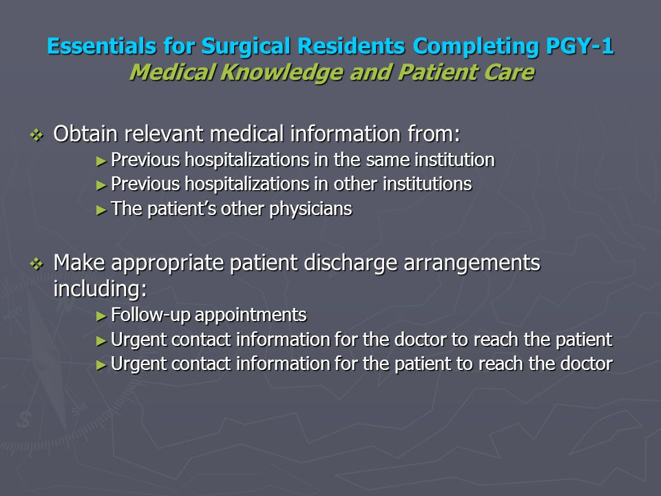 Obtain relevant medical information from: