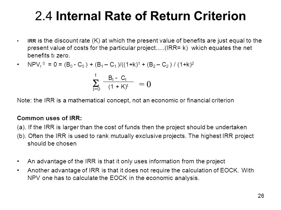 2.4 Internal Rate of Return Criterion