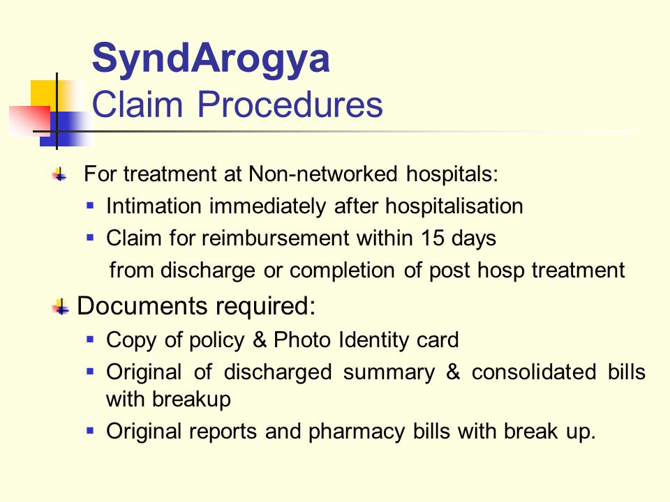 SyndArogya Claim Procedures