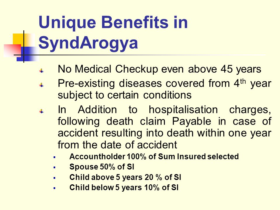 Unique Benefits in SyndArogya