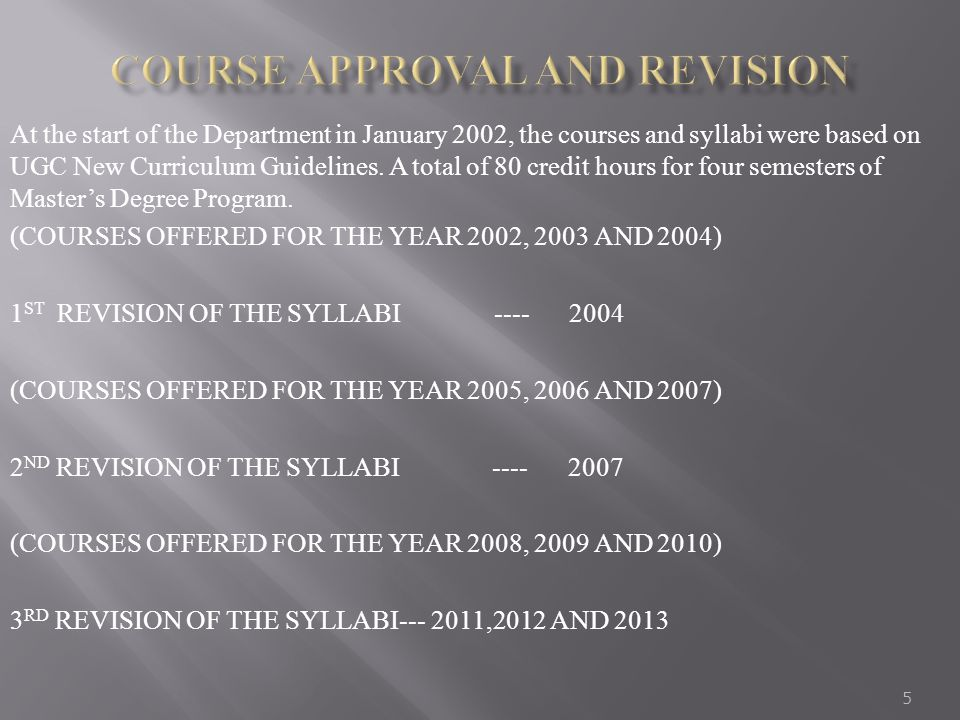 Course approval and revision