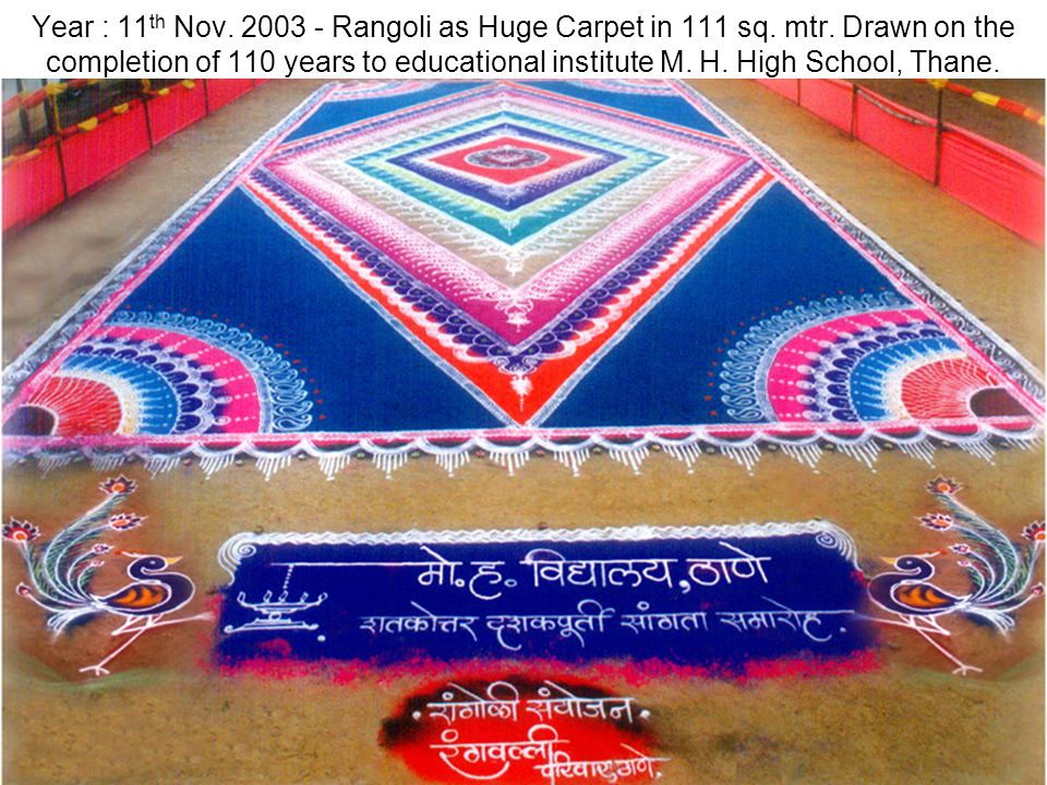 Year : 11th Nov. 2003 - Rangoli as Huge Carpet in 111 sq. mtr