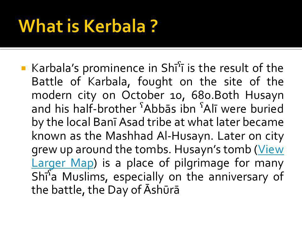 What is Kerbala
