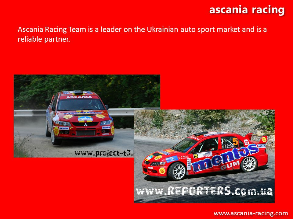 ascania racing Ascania Racing Team is a leader on the Ukrainian auto sport market and is a reliable partner.