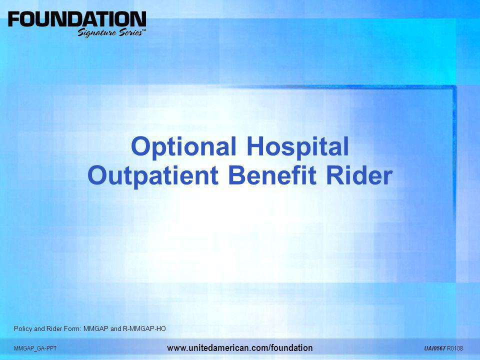 Optional Hospital Outpatient Benefit Rider