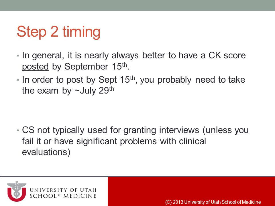 (C) 2013 University of Utah School of Medicine
