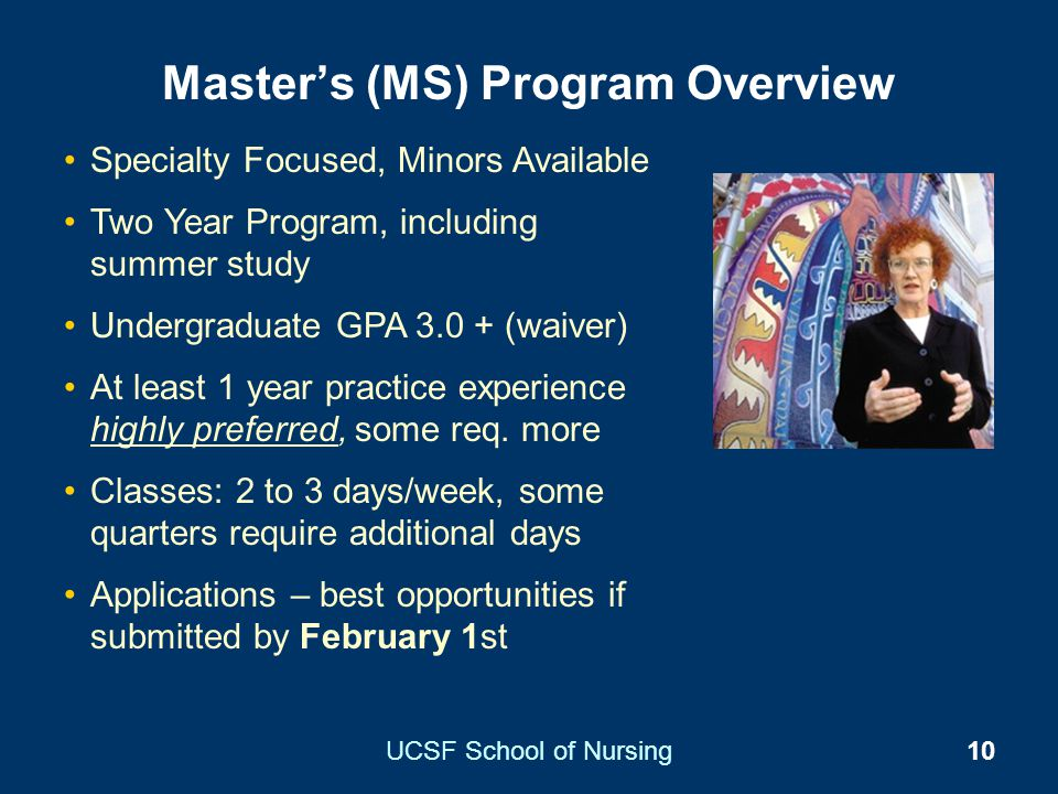 Master's (MS) Program Overview