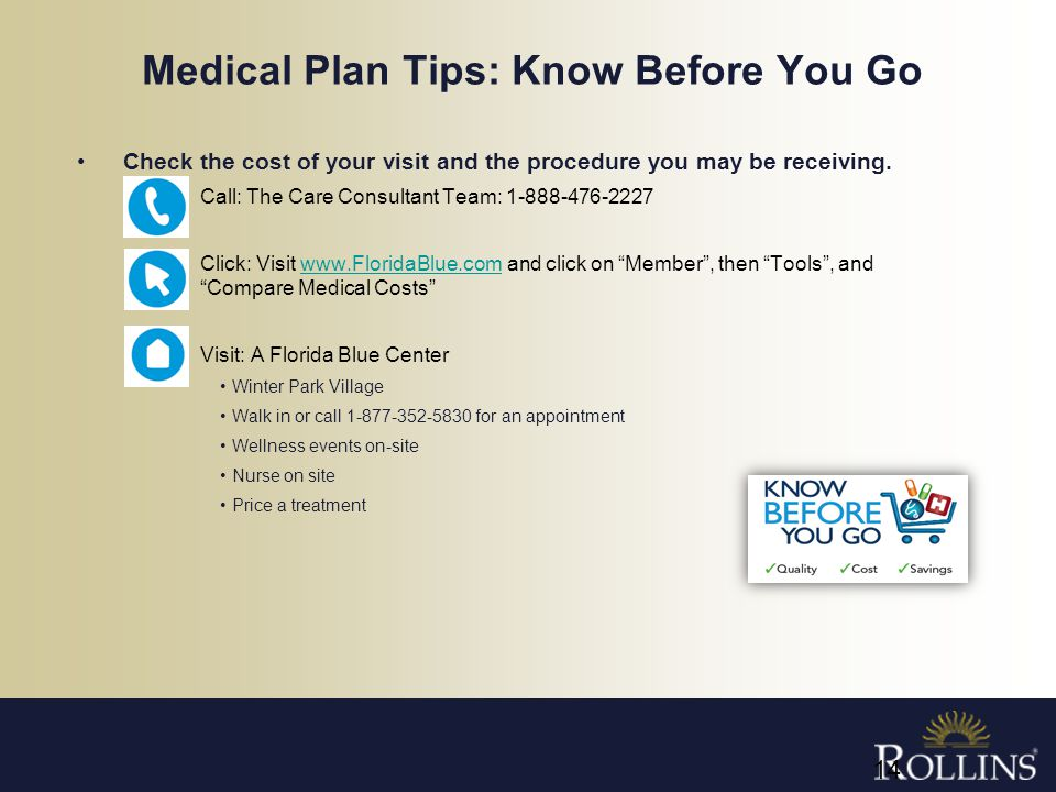 Medical Plan Tips: Know Before You Go