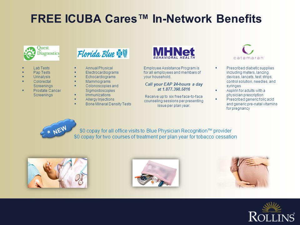 FREE ICUBA Cares™ In-Network Benefits
