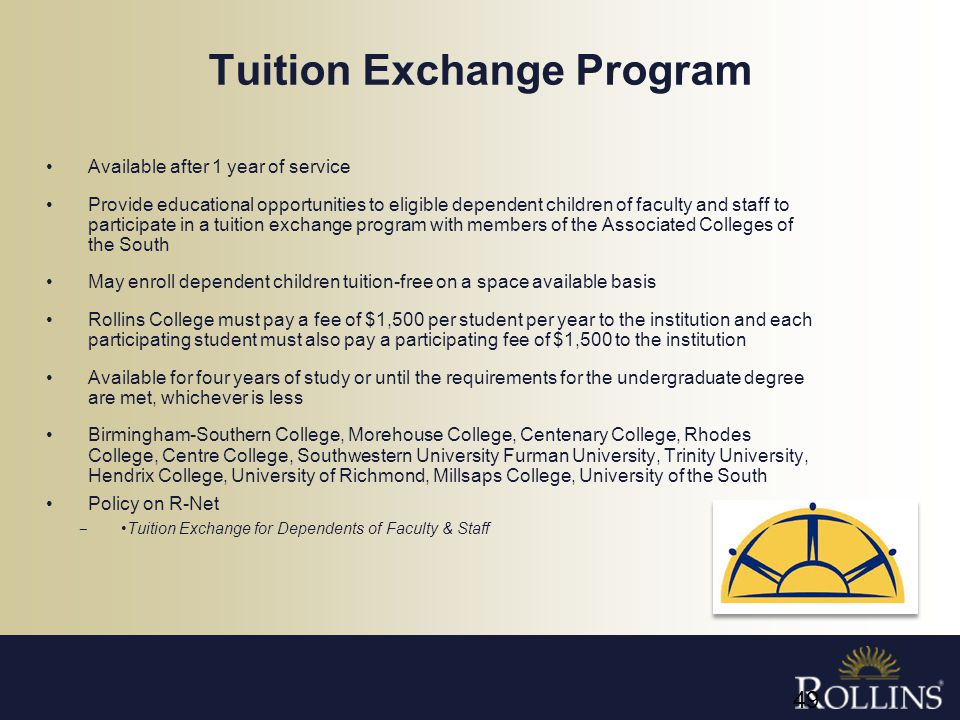 Tuition Exchange Program