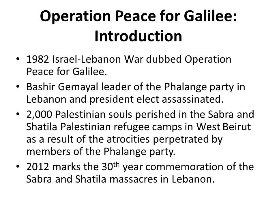 Operation Peace for Galilee: Introduction