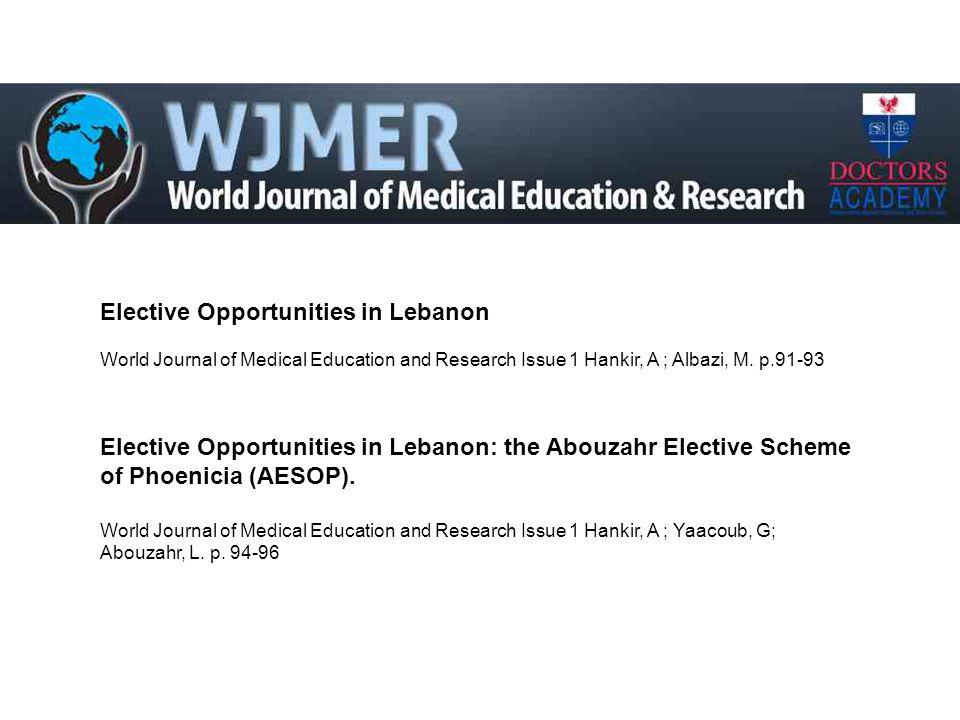 Elective Opportunities in Lebanon