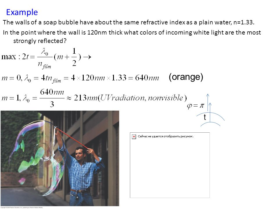 Example The walls of a soap bubble have about the same refractive index as a plain water, n=1.33.