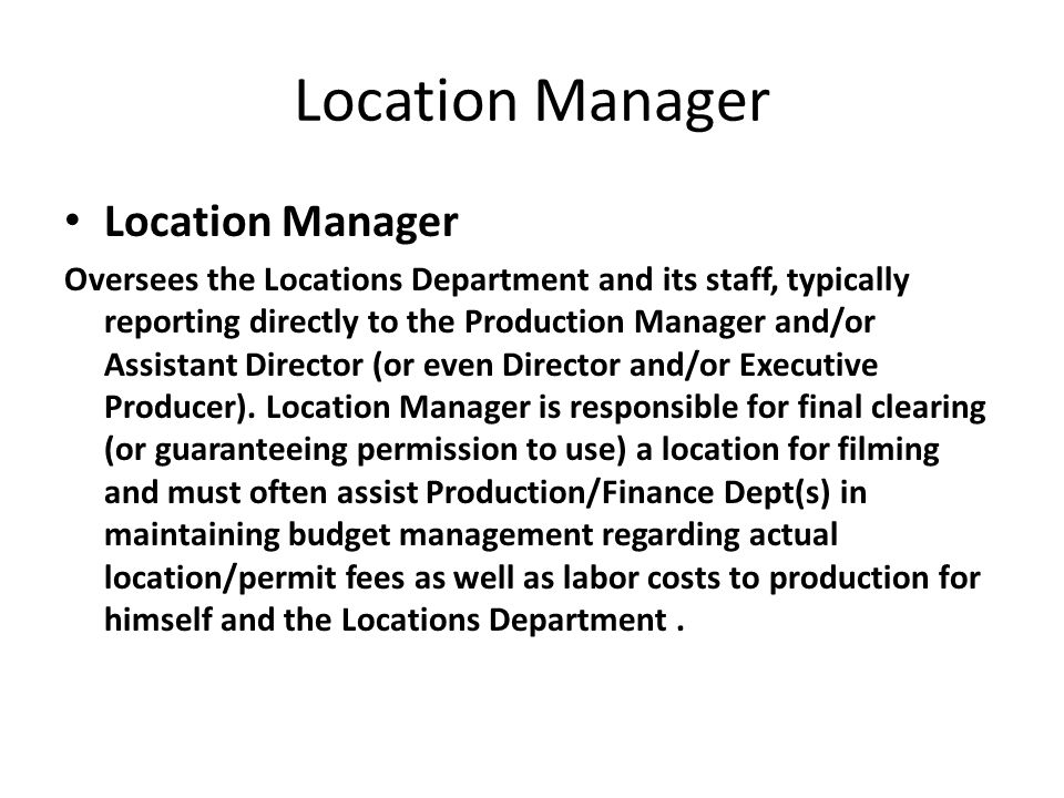 Location Manager Location Manager