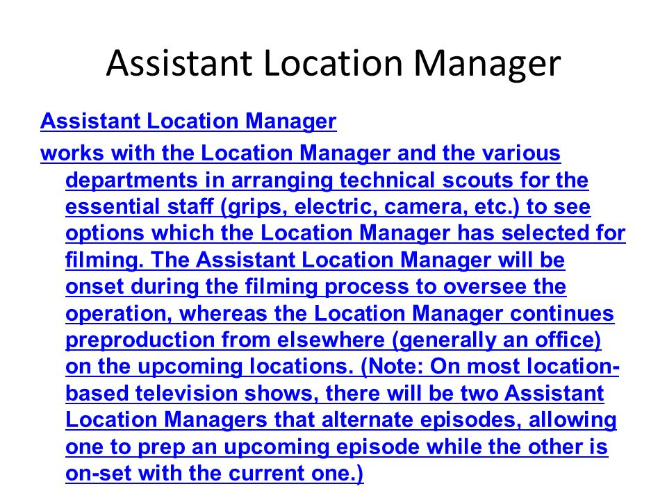 Assistant Location Manager