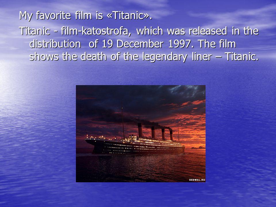 My favorite film is «Titanic».