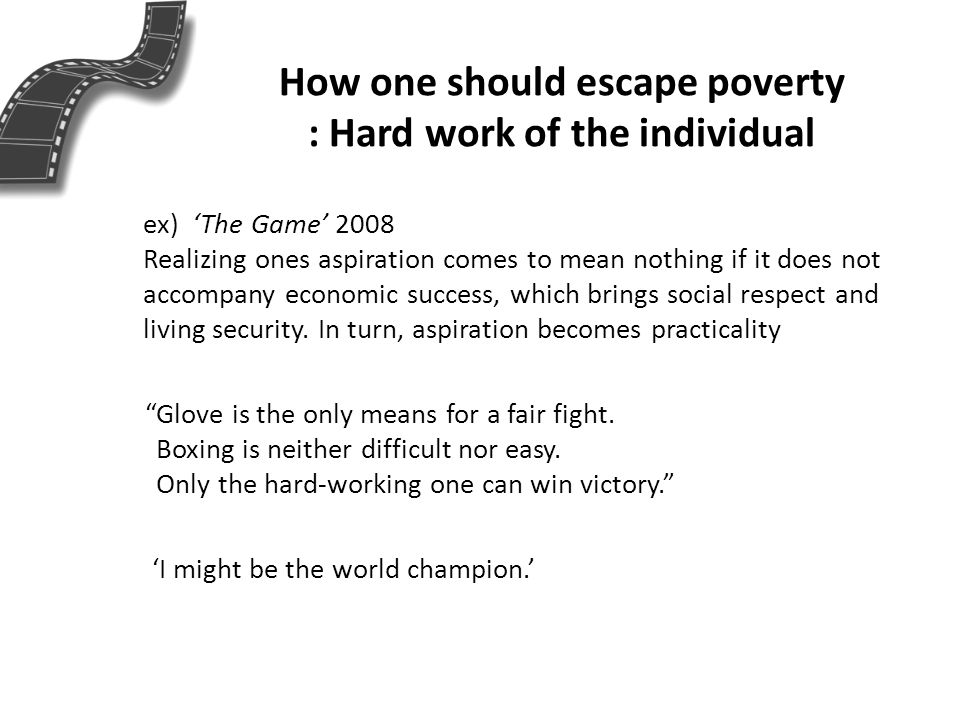 How one should escape poverty : Hard work of the individual