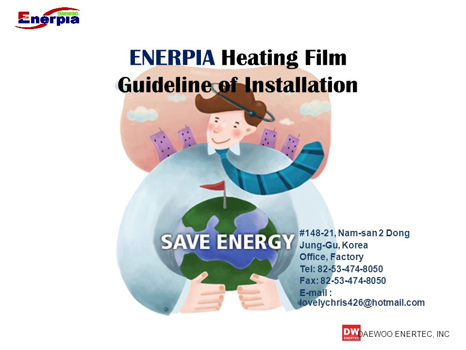 ENERPIA Heating Film Guideline of Installation