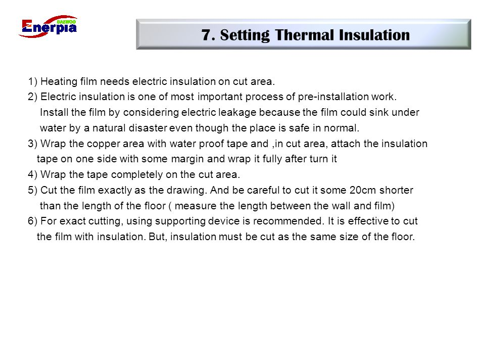 7. Setting Thermal Insulation