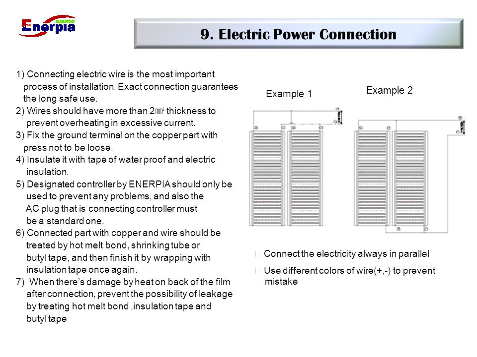 9. Electric Power Connection