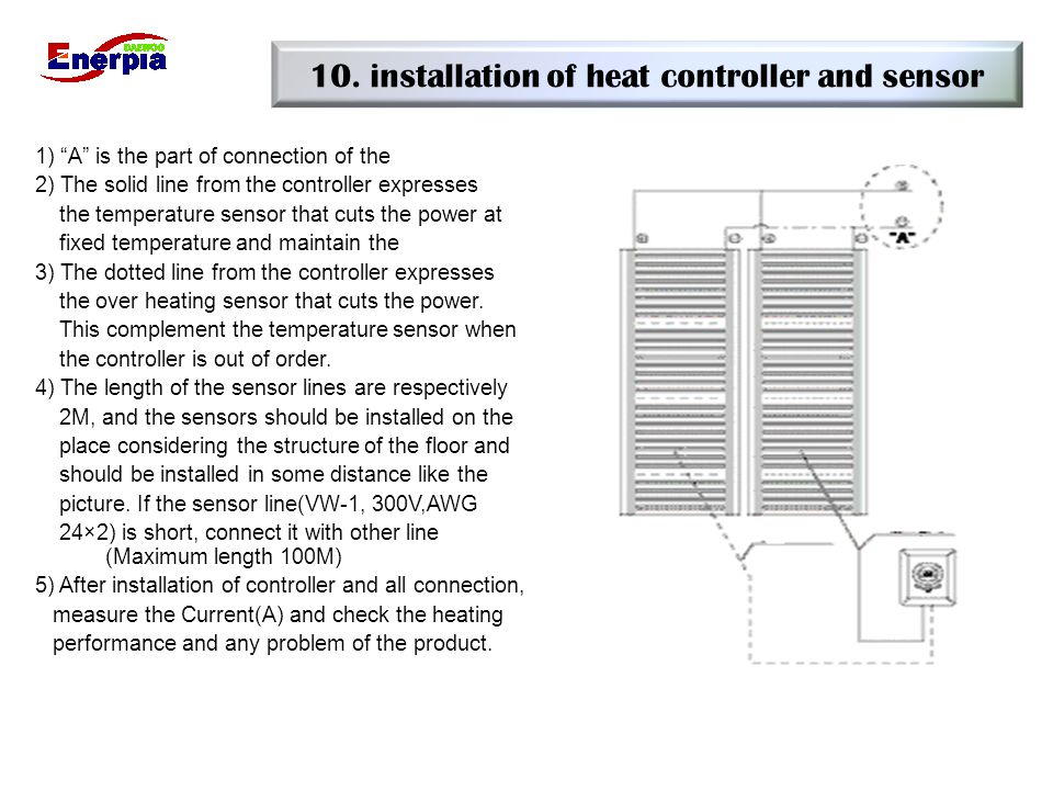 10. installation of heat controller and sensor