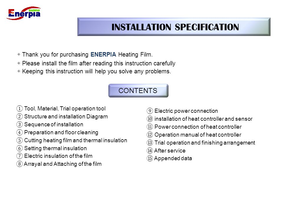 INSTALLATION SPECIFICATION